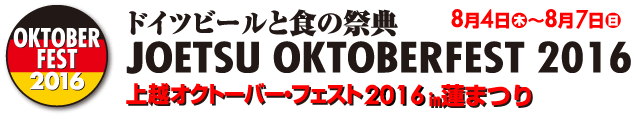 cropped-logo_l162.png